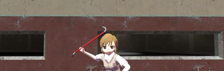 misaka.zip For Garry's Mod Image 1