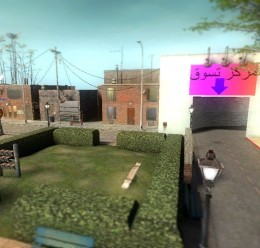 rp_placesinmemory_v2_beta.zip For Garry's Mod Image 1