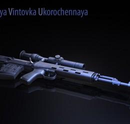 Dragunov SVU For Garry's Mod Image 1