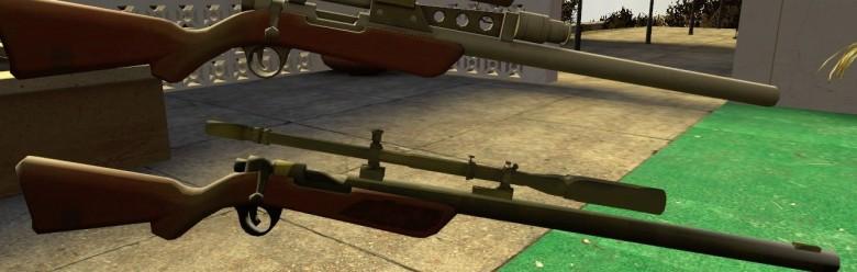 TF2 Viet-NAM sniper rifle hexe For Garry's Mod Image 1