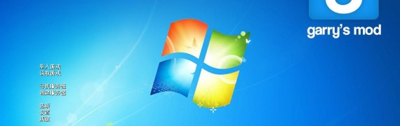 windows_7_background(wide).zip