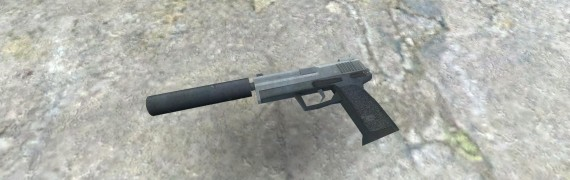 weapon_ttt_shotpistol.zip