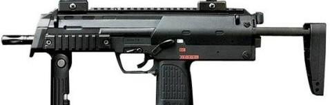 HKMP7 preview 1
