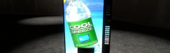 cs_soda_machine.zip