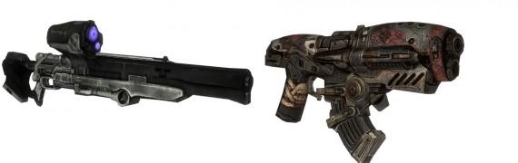gears_of_war_weapons.zip