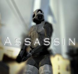 Female Assassin NPC beta skin For Garry's Mod Image 2