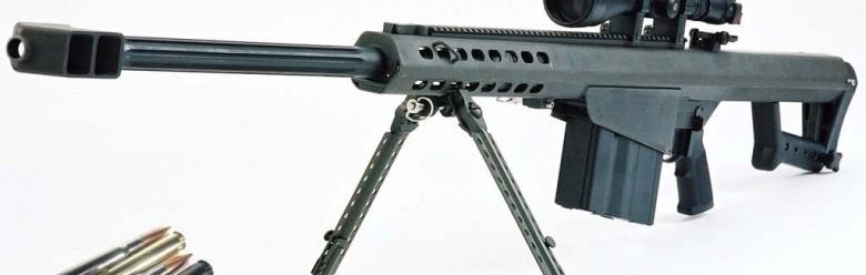 Barrett 50.cal preview 1