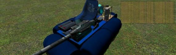 combine_boat_.zip