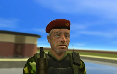 acepersonal_skinv2.zip For Garry's Mod Image 1