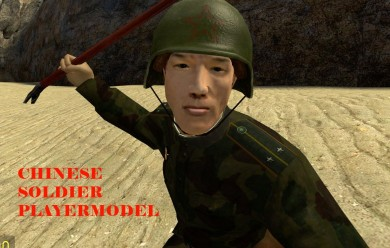 Chinese Soldier Playermodel For Garry's Mod Image 1