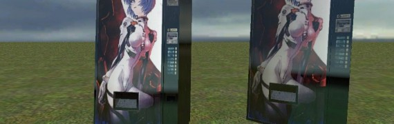 Rei Vending Machine Skin