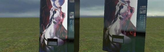 Rei Vending Machine Skin