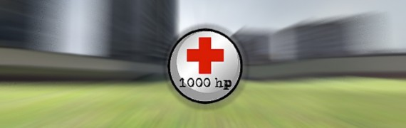 1000 HP Ball