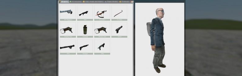 PointShop For Garry's Mod Image 1