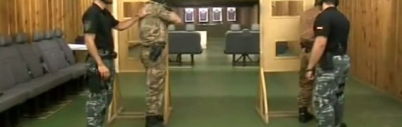 GEO Shooting Drill