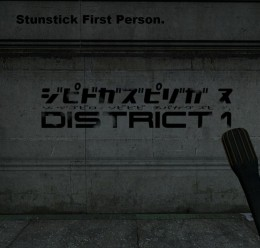 darkrp_2.4.2_stunstick.zip For Garry's Mod Image 3