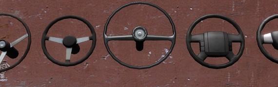 steeringwheelpack.zip