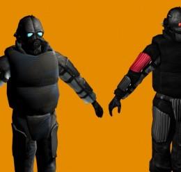 Black combine For Garry's Mod Image 1